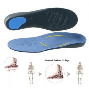 Спортивные стельки с ортопедической поддержкой стопы (мужские, размер 41-43)