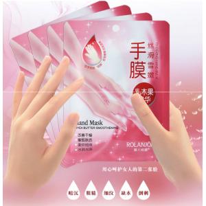 Увлажняющие перчатки для рук 1 пара
