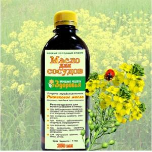 Масло для сосудов  из семян рыжика 250 мл