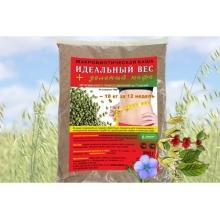 """Макробиотическая каша """"Идеальный вес + зеленый кофе"""" 250 г."""