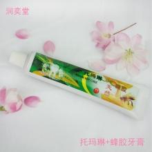 Турмалиновая зубная паста с прополисом,  120 мл