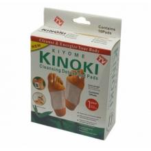 Детоксикационные турмалиновые пластыри  Kinoki (КИНОКИ)1 курс  на 5 дней